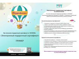 Подарок для девушки Москва